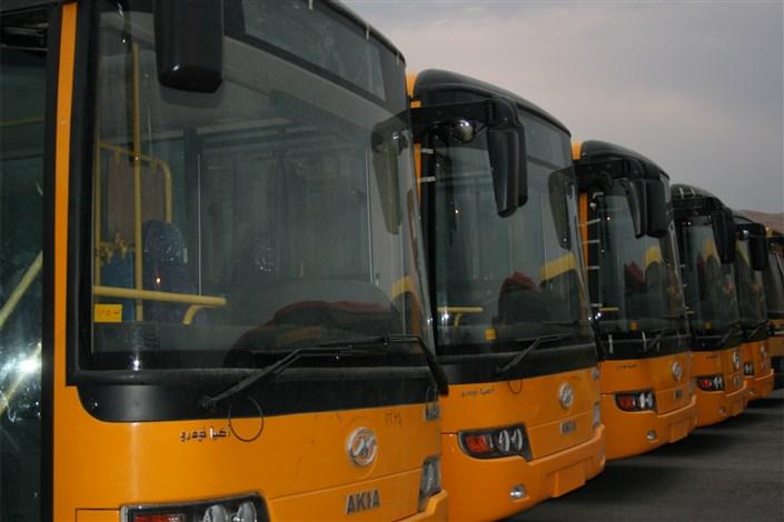 خرید اتوبوس