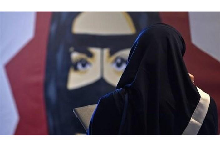 """""""نهی البلوی"""" فعال حقوقی عربستانی آزاد شد"""