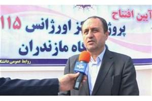 اقدامات انجام شده دانشگاه مازندران در راستای ایفای نقش بین المللی