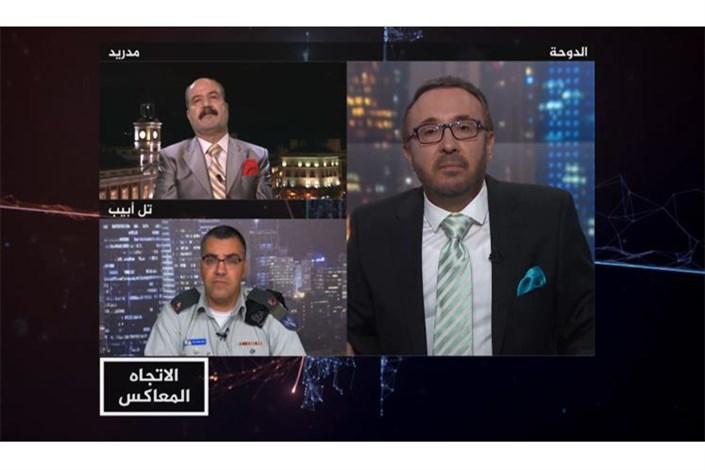 اعتراف مشترک سخنگوی ارتش رژیم صهیونیستی و مجری الجزیره چه بود؟