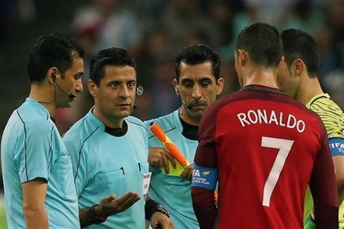 تست نهایی داوران ایرانی برای حضور در جام جهانی۲۰۱۸