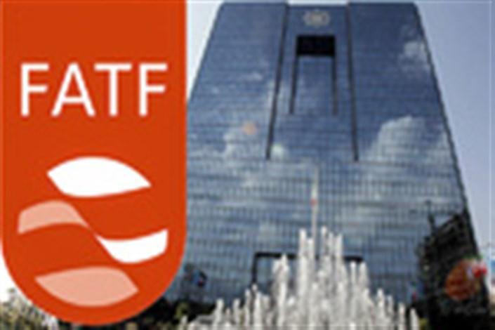 FATF باید نام ایران را بطور کامل از فهرست خارج می کرد