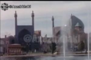 فیلم اماکن تاریخی  ایران /اولین انتشار پس از 70 سال