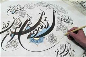 دو هنرمند خوشنویس ترک به ایران می آیند