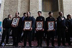بزرگداشت شهدای حادثه خیابان پاسداران در مسجد شهید مطهری