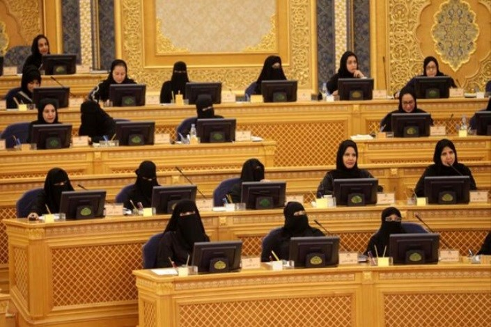 تعیین مجازات برای توهین کنندگان به  مجلس عربستان