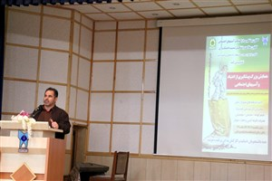 همایش بزرگ پیشگیری از اعتیاد و آسیب های اجتماعی در واحد اردبیل برگزار شد