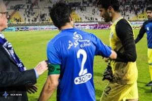 موضع منفی علیه حسینی/گزارش بزرگترها ی تیم به کادر!
