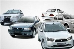 جدیدترین قیمت خودرو های داخلی در بازار + جدول
