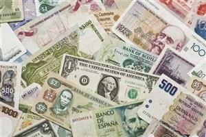 جدیدترین قیمت ارزهای دولتی اعلام شد/ رشد قیمت 28 ارز بانکی  + جدول