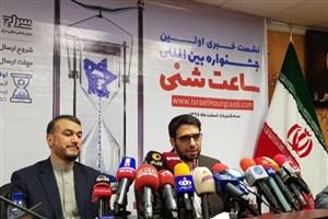 امیر عبدالهیان: ایران اجازه هیچ گونه تحرکی از سوی اسرائیل را نمی دهد