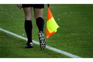 اسامی داوران هفته بیست و پنجم لیگ برتر فوتبال اعلام شد