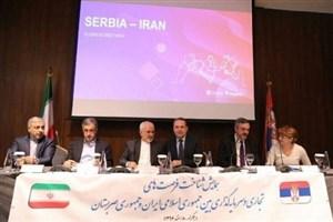 همایش تجاری مشترک ایران و بوسنی  برگزار شد