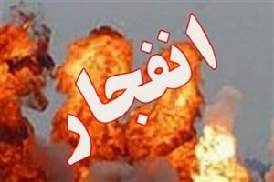 انفجار در خاک سفید/  انتقال دختر 13 ساله به  بیمارستان سوختگی