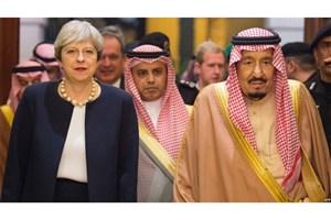 اسناد فروش تسلیحات شیمیایی انگلیس به عربستان سعودی