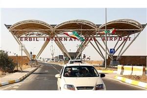 شرط بغداد برای بازگشایی فرودگاه های اقلیم کردستان