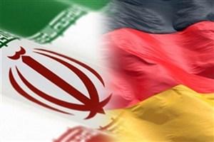 اجلاس مشترک کنسولی میان ایران و آلمان برگزار شد