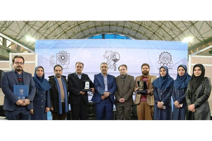 کنگره سلامت96- اصفهان
