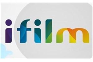پخش «گرامافیلم» در نوروز از شبکه آی فیلم