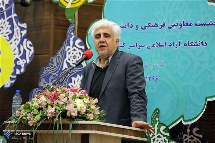 گردهمایی معاونان فرهنگی و دانشجویی دانشگاه آزاد اسلامی