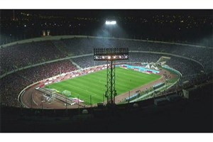 اختصاص سهمیه 30 درصدی از ظرفیت ورزشگاه به هواداران پرسپولیس