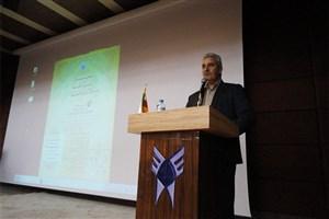 برگزاری همایش ملی فقه و سلامت