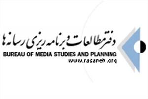 ضیاییپرور مدیرکل دفتر مطالعات و برنامهریزی رسانهها شد