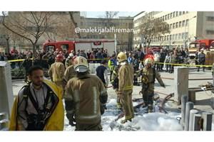 آتش سوزی در مغازه عرضه و نگهداری مواد شیمیایی در خیابان ناصر خسرو
