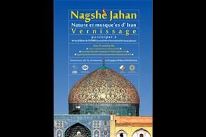 «سنگال» میزبان هنر معماری مسجدهای ایرانی شد