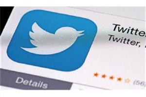 ساخت نرمافزاری  برای پیامهای خلاف اخلاق در شبکه توییتر