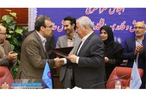 همکاری آموزشی میان سازمان آموزش فنی و حرفهای کشور و وزارت علوم