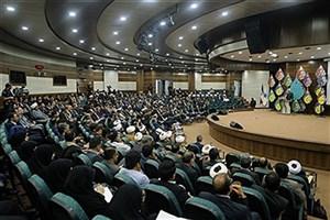 بیانیه پایانی نشست  سراسری معاونین  فرهنگی و دانشجویی  دانشگاه آزاد اسلامی