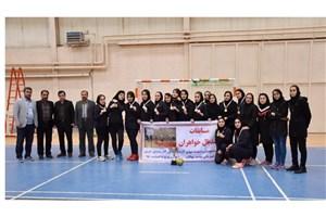 قهرمانی واحد بوکان در مسابقات هندبال دانشگاه های آزاد اسلامی استان آذربایجان غربی