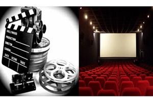 نظام نامه جدید اکران از سوی سازمان سینمایی ابلاغ شد