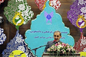 Dr. Velayati: The Basis Of an Efficient Education is Culture