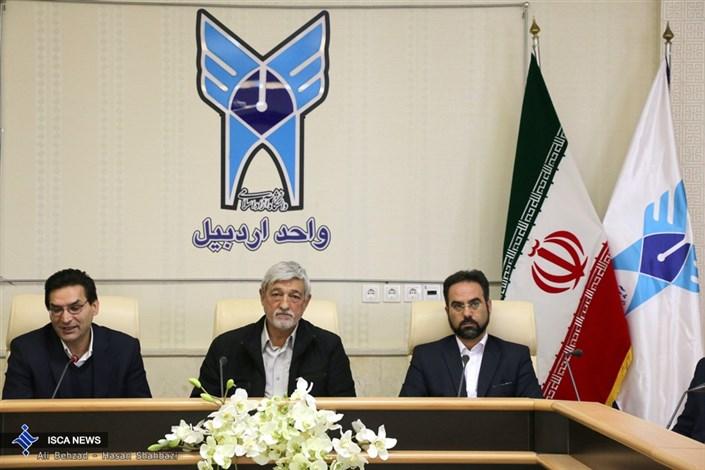 جلسه مشترک هیات عالی نظارت منطقه 1 با هیات رئیسه واحد اردبیل