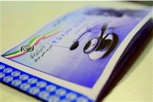 کمیته پیگیری بیمه فعالان قرآنی تشکیل شد