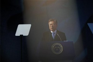 کره جنوبی اسامی فرستادگانش به پیونگ یانگ را اعلام کرد