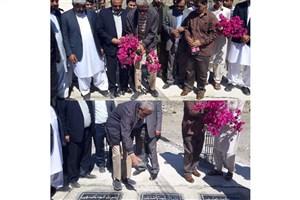 استاندار سیستان و بلوچستان: مسئولان فردای قیامت شرمنده شهدا نشوند