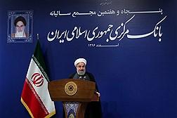 پنجاه و هشتمین مجمع سالیانه بانک مرکزی جمهوری اسلامی با حضور رئیس جمهور