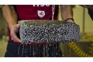 Iranian Researcher Applies Carbon Fiber Waste to Improve Water-Draining Concrete