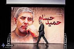 """پاسداشت نویسنده گرانقدر  """"حمید حسام"""""""