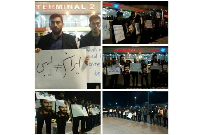 اعتراض دانشجویان به سفر وزیر خارجه فرانسه