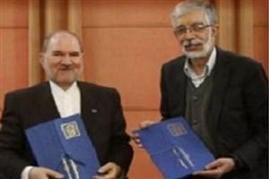 امضای تفاهم نامه همکاری بنیاد سعدی با دانشگاه شهید بهشتی
