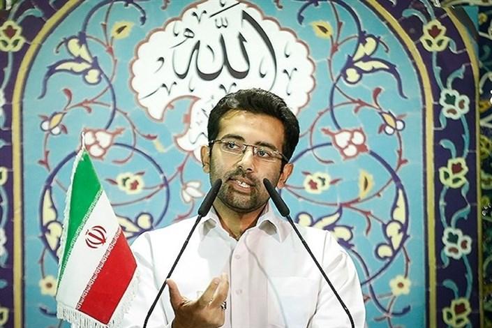 دانشجویان در انتظار پاسخ وزارت خارجه ایران به هتاکی فرانسوی ها