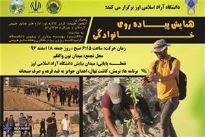 کاشت 100 نهال در دانشگاه آزاد اسلامی واحد اوز