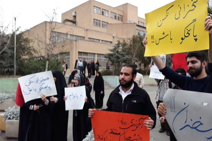واکنش عجیب آخوندی به اعتراضات دانشجویان:  این رویه شما در راستای حمایت از مفسدین است