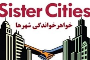 خواهرخواندگی اصفهان با موستار بوسنی/اصفهان هیچ مانعی برای خواهر خواندگی با دیگر شهرهای جهان را ندارد