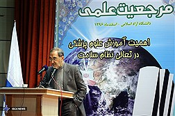 IAU Host the 4th Marjaeyat Conference: The Importance of Medical Science in Developing Health System / In Photos