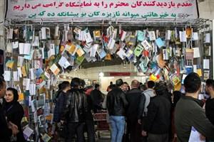 رونمایی دو کتاب جدید در هفتمین نمایشگاە کتاب کردستان